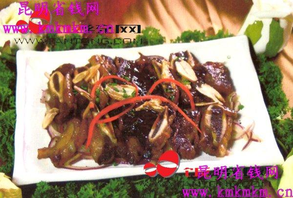 泰国菜用辣椒,咖喱,椰奶,柠檬,薄荷叶,香芋,九层塔…等.
